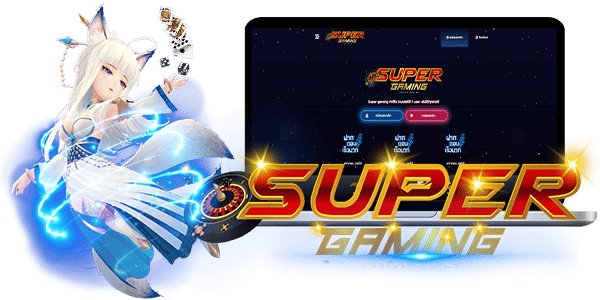 super-gaming-world