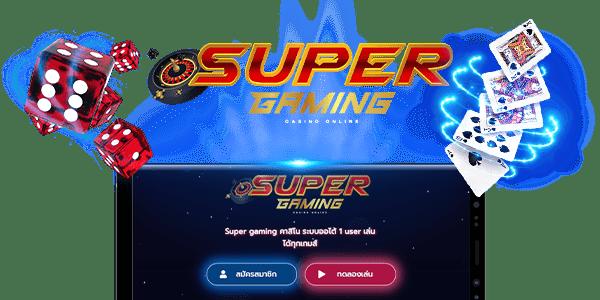supergaming มือถือ