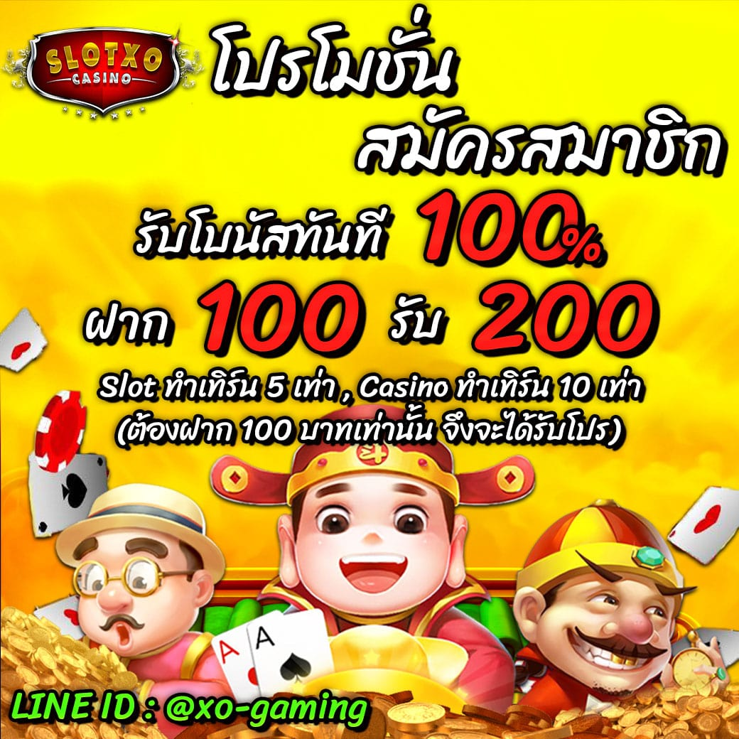 slotxo-casino-100