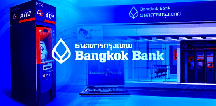 ธนาคารกรุงเทพ 2-min