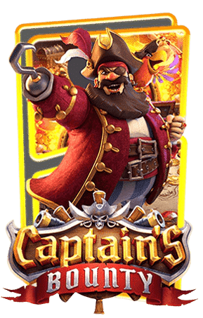 สล็อตพีจี Captain's Bounty