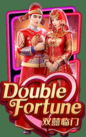 สล็อตพีจี Double Fortune