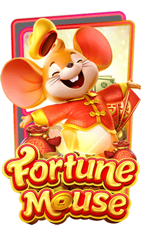 สล็อตพีจี Fortune Mouse