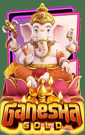 สล็อตพีจี Ganesha Gold
