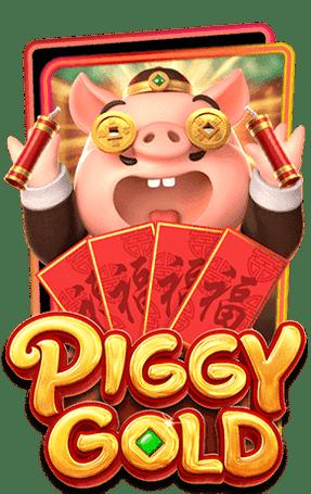 สล็อตพีจี Piggy Gold