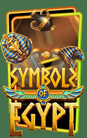 สล็อตพีจี Symbols of Egypt