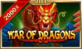 เกมสล็อต War Of Dragons