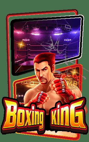เกมสล็อต Boxing King