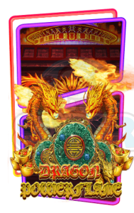 สล็อต Dragon Power Flame