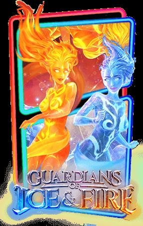 สล็อตพีจี Guardians of Ice and Fire