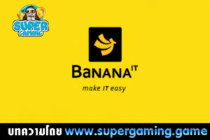 Banana IT
