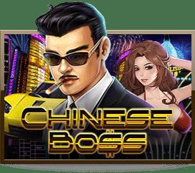 สล็อต Chinese Boss