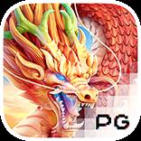 สล็อตพีจี Dragon Legend