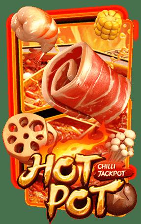 สล็อตพีจี Hotpot