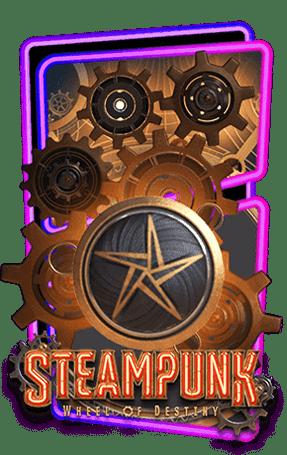สล็อตพีจี Steampunk