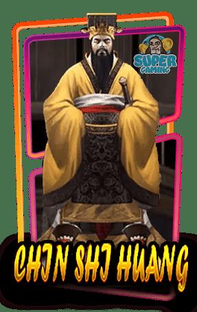 สล็อต Chin Shi Huang