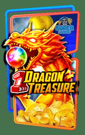 สล็อต Dragon Treasure