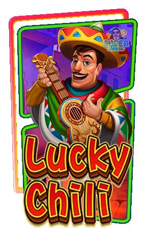 สล็อต Lucky Chilli
