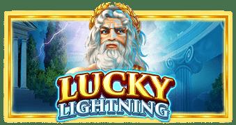 สล็อต Lucky Lightning