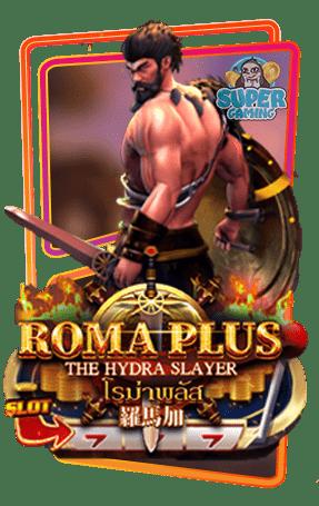 สล็อต ROMA PLUS