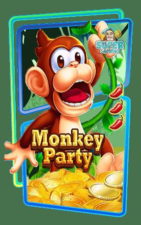 สล็อต Monkey Party