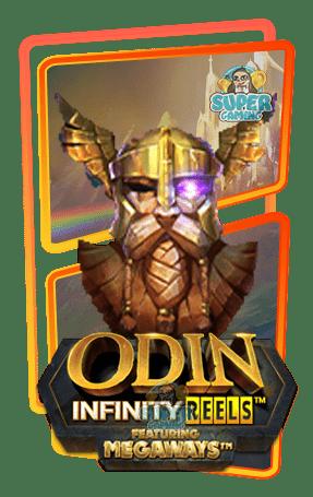 สล็อต Odin Infinity Reels