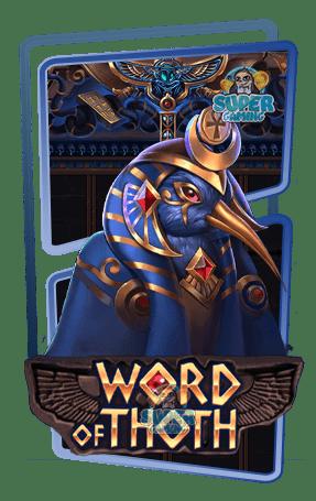 สล็อต Word of Thoth