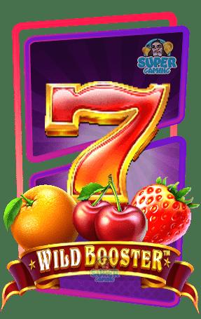 สล็อต Wild Booster
