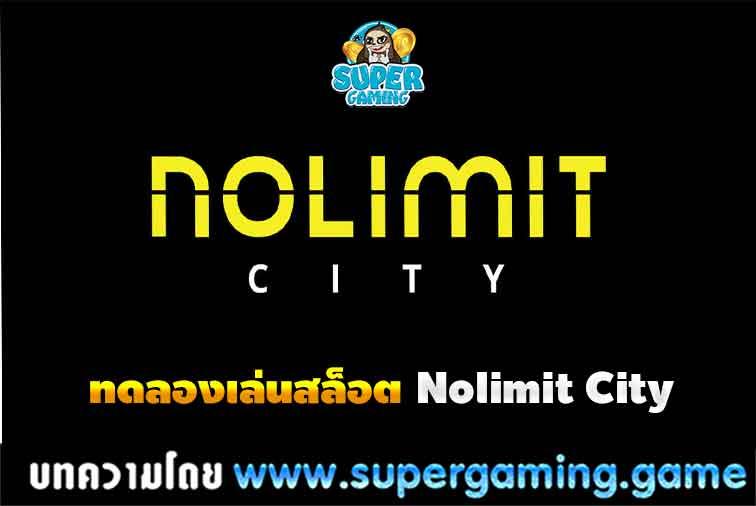 ทดลองเล่นสล็อต Nolimit City
