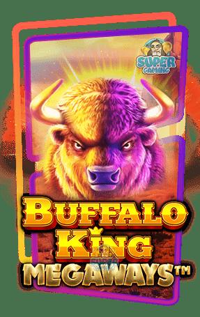 สล็อต Buffalo King Megaways
