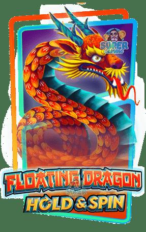 สล็อต Floating Dragon