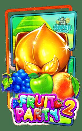 สล็อต Fruit Party 2