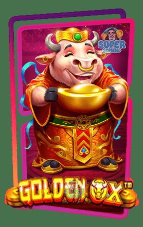 สล็อต Golden Ox