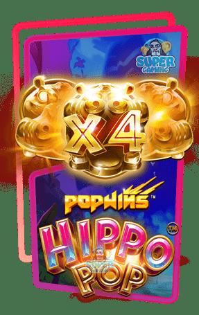 สล็อต HippoPop