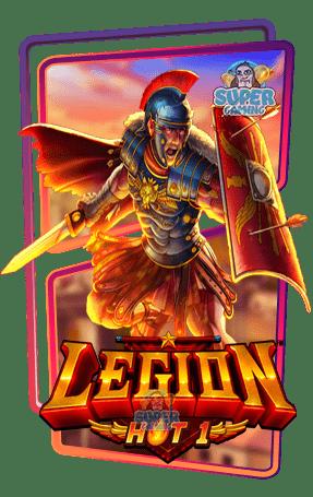 สล็อต Legion Hot 1