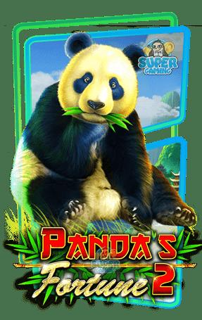 สล็อต Panda Fortune 2