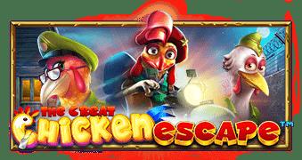 สล็อต The Great Chicken Escape
