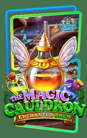 สล็อต The Magic Cauldron