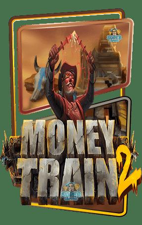 สล็อต-Money-Train-2-min