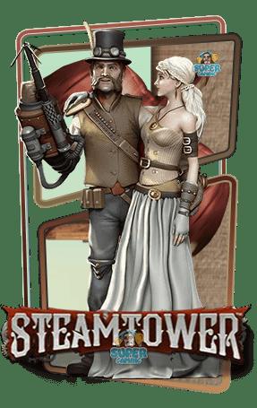 สล็อต-Steam-Tower-min