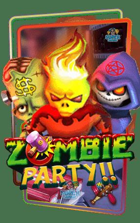 สล็อต-Zombie-Party-min