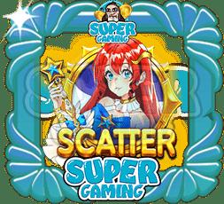 Scatter-สล็อต-Starlight-Princess-min