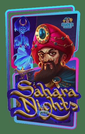 สล็อต Sahara Nights