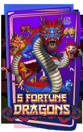 สล็อต 5 Fortune Dragon