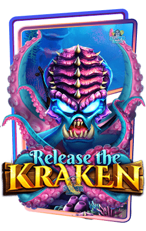 สล็อต Release the Kraken