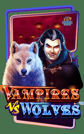 สล็อต Vampires vs Wolves